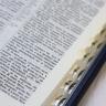БИБЛИЯ 055 ZTI Синяя, яхта, параллельные места, серебряный срез, индексы, словарь /150x205/