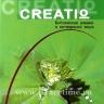 CREATIO. Библейское учение о сотворении мира. Александр фон Штайн