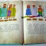 ИИСУС НА СТРАНИЦАХ БИБЛИИ. Салли Ллойд-Джонс