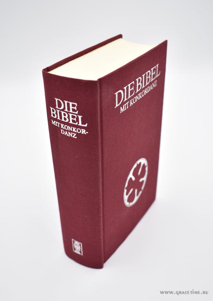 БИБЛИЯ НА НЕМЕЦКОМ ЯЗЫКЕ. Die Bibel Mit Konkordanz