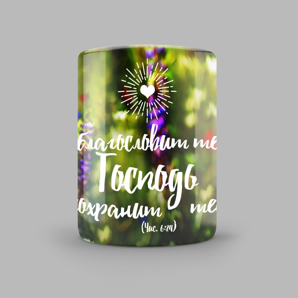 """Кружка """"БЛАГОСЛОВЕНИЕ"""" №3"""