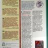 ИИСУС И ЕВАНГЕЛИЯ. Словарь Нового Завета. 1 том. Дж. Грин, С. Макнайт, Г. Маршалл