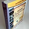 КРАТКИЙ БИБЛЕЙСКИЙ СЛОВАРЬ. 1800 статей, иллюстрации, карты и схемы