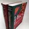 ИИСУС И ЕВАНГЕЛИЯ + МИР НОВОГО ЗАВЕТА. Словарь Нового Завета. В 2-х томах