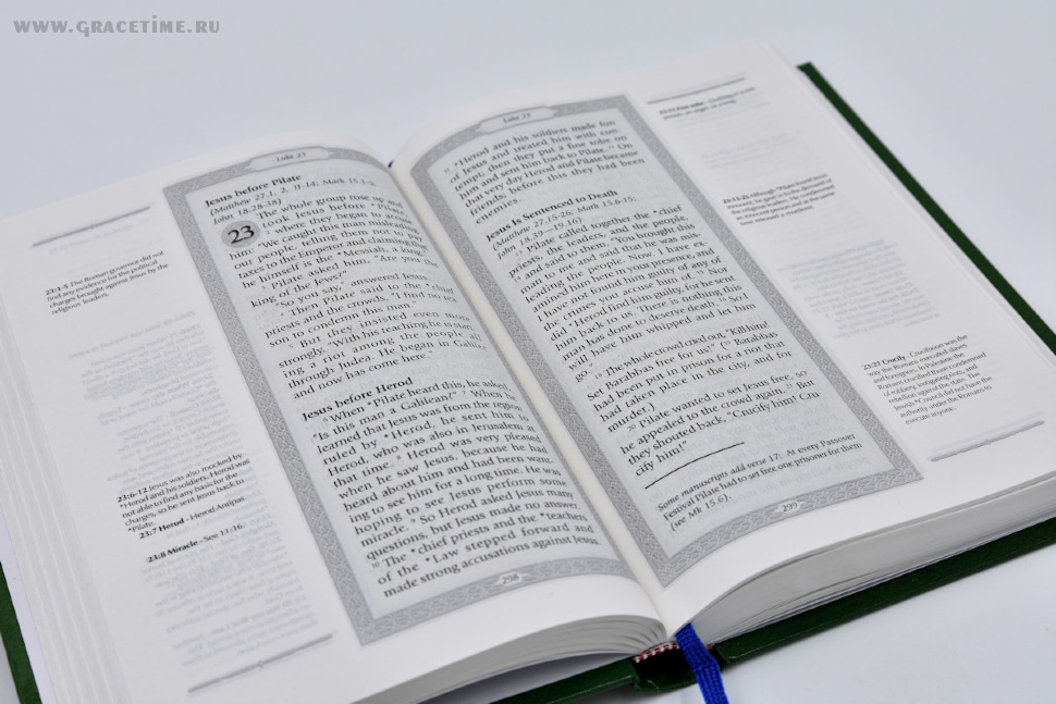 THE HOLY GOSPEL STUDY EDITION /GNB INJIL/. Новый завет на английском языке с закладкой