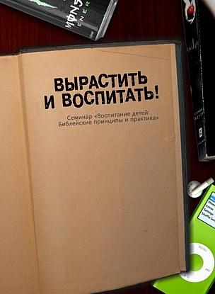 ВЫРАСТИТЬ И ВОСПИТАТЬ. Шон Хиггинс - 6 DVD