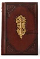 БИБЛИЯ ЭЛИТНАЯ. Большой формат, художественное литье, ляссе для закладок. Ручная работа, натуральная кожа, эксклюзивный дизайн /подарочное издание/