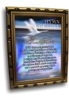 Постер: ГИМН ЛЮБВИ №2