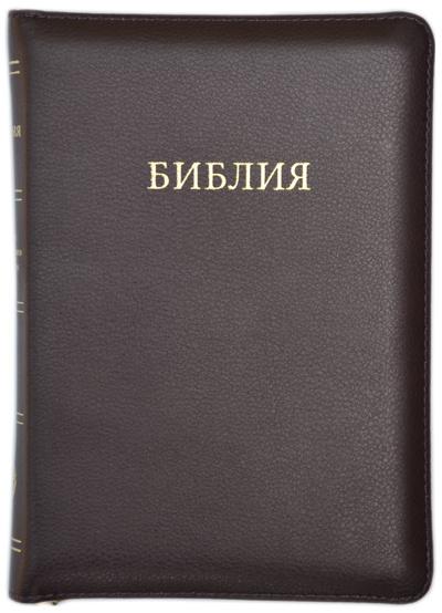 БИБЛИЯ 057 Z Вишня, кожа, молния, парал. места в серед., золотой срез /140x205/