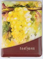 БИБЛИЯ 055 ZTI Виноград, салатовый, парал. места, золотой срез, индексы /150x205/
