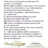 Открытка одинарная 10x15: Десять заповедей для родителей