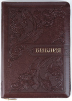 БИБЛИЯ 055 ZTI Вишневая, узор, парал. места, золотой срез, индексы /150x205/