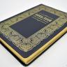 БИБЛИЯ 075 Черная, золотая рамка, золотой срез, закладки, словарь /180х255/