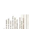 Закладка двойная на магните 4x10: Дар Божий