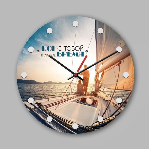 """Часы настенные из дерева: """"Бог с тобой в любое время"""""""