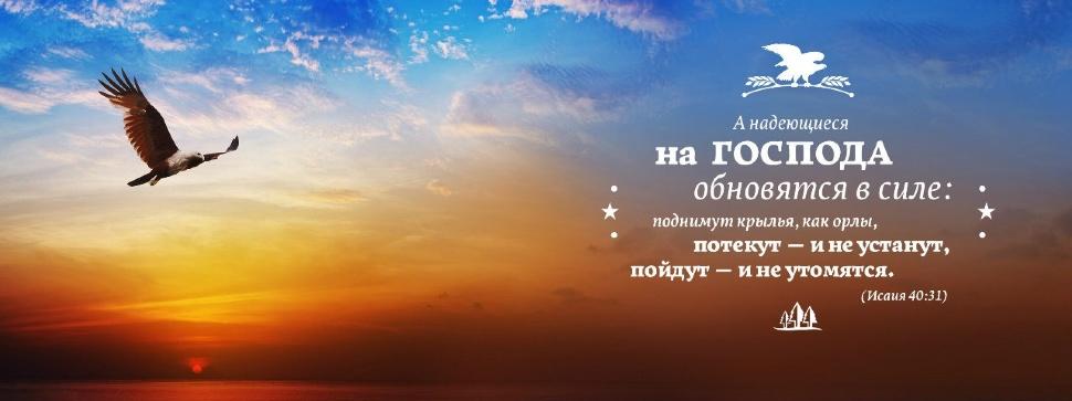 "Кружка ""ОРЕЛ"""