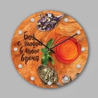 """Часы настенные из дерева: """"Бог с тобой в любое время"""" №2"""