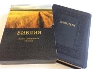 БИБЛИЯ 077 TI Черная, кожа, тиснение рамка, золотой срез, две закладки, футляр /180х250/