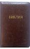 БИБЛИЯ 045 ZTI Вишня, узор, рамка, парал. места, золотой срез, индексы /135х180/