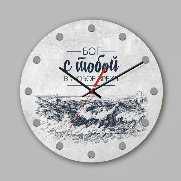 """Часы настенные из дерева: """"Бог с тобой в любое время"""" №3"""