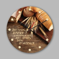"""Часы настенные из дерева: """"Время благоприятное"""""""