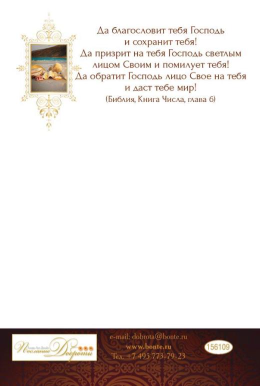 Открытка одинарная 10x15: Моему любимому папе