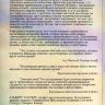 ОБНОВЛЕННОЕ ТВОРЕНИЕ. Основы библейского мировозрения. Альберт Уолтерс