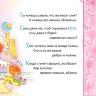 КТО ТАКИЕ АНГЕЛЫ? Цветные иллюстрации. От 3-7 лет. Кэтлин Лонг Бостром /2-е издание, переработанное/