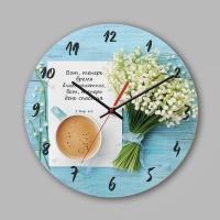 """Часы настенные из дерева: """"Время благоприятное"""" №3"""