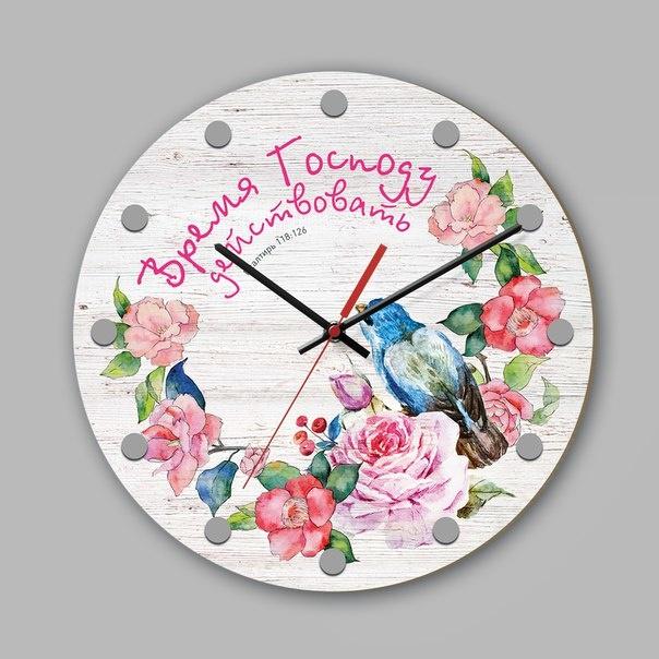 """Часы настенные из дерева: """"Время Господу действовать"""""""