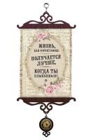 """Свиток """"ЖИЗНЬ КАК ФОТОГРАФИЯ"""" /формат А5/"""
