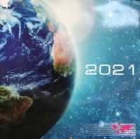 Перекидной календарь на 2021: Космос