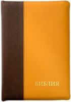 БИБЛИЯ 075 ZTI Темно-коричневый + оранж, индексы, молния /180х255/
