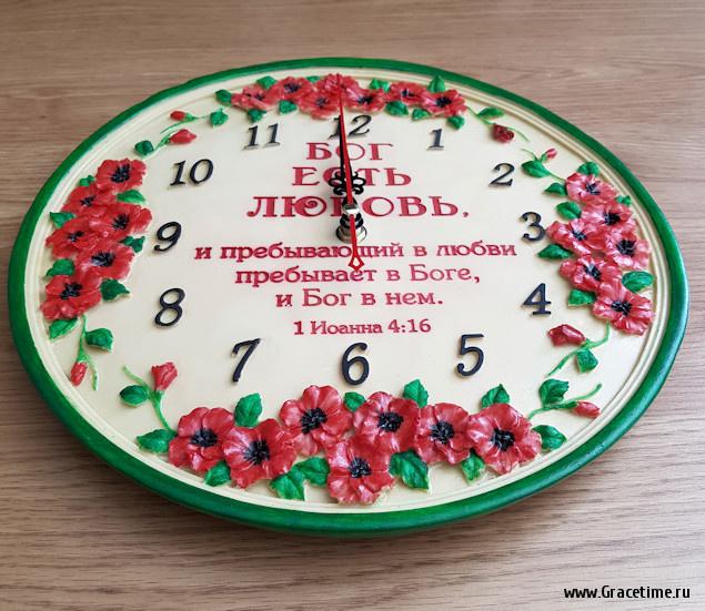 """Часы из камня """"Бог есть любовь"""""""