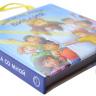 БИБЛИЯ ВСЕГДА СО МНОЙ. С ручками. Возраст 1-4. Иллюстрации Якова Крамера