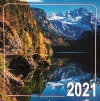 Перекидной календарь на 2021: Природа