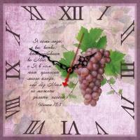 """Часы квадратные """"Я есмь Лоза, а вы ветви"""" /виноград/"""