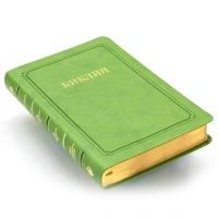 БИБЛИЯ КАНОНИЧЕСКАЯ 055 MG Зеленый, гибкий переплет, золотой обрез, закладка /135х210/