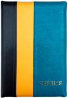 БИБЛИЯ 075 ZTI Черный + желтый + бирюза, индексы, молния /180х255/