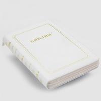 БИБЛИЯ КАНОНИЧЕСКАЯ 055 MZTiG Белый Cervo, гибкий переплет на молнии, золотой обрез, индексы, закладка /135х210/
