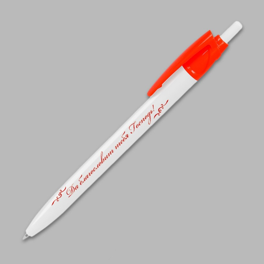 """Ручка """"ДА БЛАГОСЛОВИТ ТЕБЯ ГОСПОДЬ"""""""