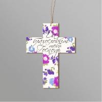 Подвеска крест 75х110: Да благословит тебя Господь