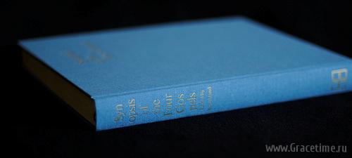 СВОД ЧЕТЫРЕХ ЕВАНГЕЛИЙ на греческом и английском языке / Synopsis of the four Gospels. Курт Аланд