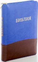 БИБЛИЯ 046 DTZti Цвет темно-синий / коричневый, молния, парал. места, индексы /130x180/