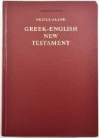 НОВЫЙ ЗАВЕТ НА ГРЕЧЕСКОМ И АНГЛИЙСКОМ ЯЗЫКЕ. /Greek-English New Testament/