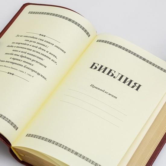 БИБЛИЯ КАНОНИЧЕСКАЯ 056 MTiG Темно-зеленый, гибкий переплет, золотой обрез, индексы, закладка /135х210/