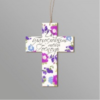 Подвеска крест 112х150: Благословение