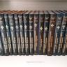 БИБЛЕЙСКИЕ КОММЕНТАРИИ ОТЦОВ ЦЕРКВИ и других авторов I-VIII веков. Ветхий Завет. Том 3. Исход - Второзаконие