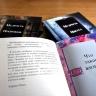 СОКРОВИЩА БИБЛИИ: Мудрость Соломона. Подарочное издание. Сост. Филипп Ло