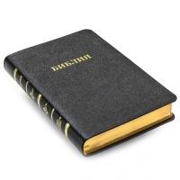 БИБЛИЯ КАНОНИЧЕСКАЯ 057 MTiG Черный Madras, кожаный переплет (Турция), золотой обрез, индексы, закладка /145х220/